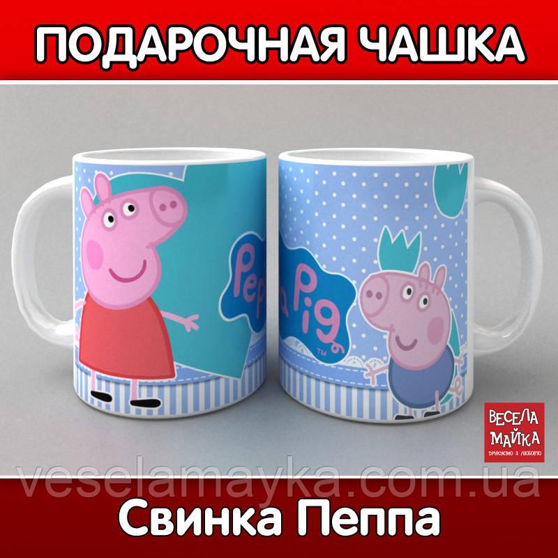 Кружка Свинка Пеппа
