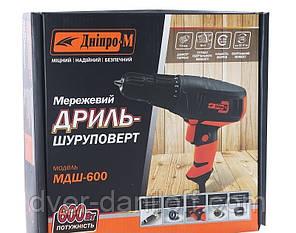 Дніпро-М Сетевая дрель-шуруповёрт МДШ-600, 600 Вт, 1-скоростная, фото 2