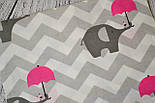 Лоскут ткани №188а  бязь со слониками с малиновыми зонтиками , фото 2
