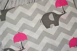 Отрез ткани №188а со слониками с малиновыми зонтиками, размер 60*160 см, фото 2