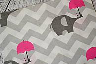 Лоскут ткани №188а  бязь со слониками с малиновыми зонтиками
