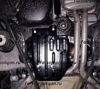 Защита диф-ла Audi A7 2,0TFSi Quattro АКПП с -2010г.