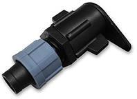 Старт-коннектор для плоского шланга, короткий
