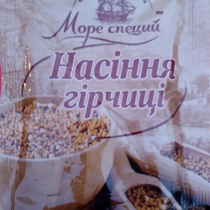 Гірчиця в зернах 15 гр