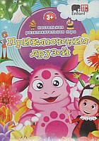 """Настольная игра """"Приключения друзей"""", Danko toys"""