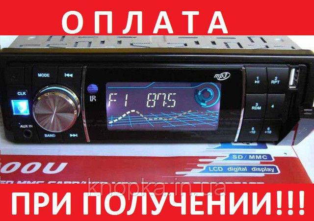 Автомагнитола Pioneer 3200U (USB★SD★FM★AUX★ГАРАНТИЯ★ПУЛЬТ)