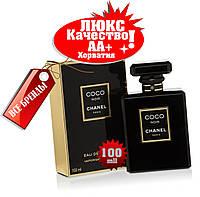 Chanel Coco Noir Хорватия Люкс качество АА++ Шанель Коко Ноир