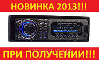 Автомагнитола Alpine 1167 (USB★SD★FM★AUX)