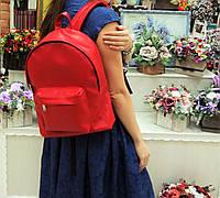 Дизайнерский красный рюкзак из эко-кожи