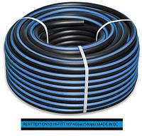 Шланг высокого давления REFITTEX 40bar 40/120bar 16 х 4mm бухта 50М