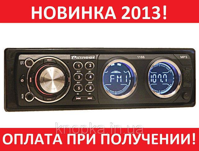 Автомагнитола Pioneer 1166 (USB+SD+FM+AUX+ГАРАНТИЯ+ПУЛЬТ)