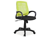 Офисное кресло Signal Q-073 зеленый