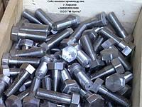 Болты оцинкованные с полной резьбой DIN 933, ГОСТ 7798-70, ISO 4017, ГОСТ 7805-70.