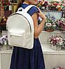 Дизайнерский белый рюкзак из глянцевой эко-кожи