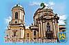 """Магніт (синій) """"Домініканський собор"""" 55х90 мм"""