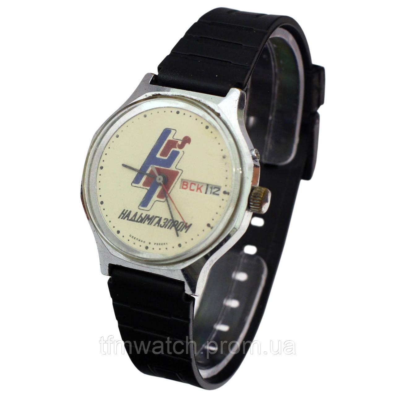 Часы Слава Надымгазпром