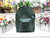 Дизайнерский изумрудный рюкзак из эко-кожи