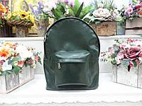 Дизайнерский изумрудный рюкзак из эко-кожи, фото 1