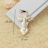 Крестик ювелирный, позолота R4-0210