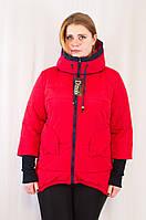 Красивая практичная женская куртка с капюшоном Элла.