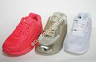 Кросовки Rapter для девочек