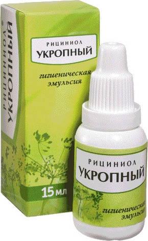 Рициниол Укропный - для слизистых, противовоспалительное, обезболивающее, кровоостанавливающее, очищающее, фото 2