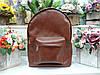 Дизайнерский коричневый матовый рюкзак