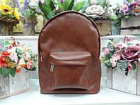 Дизайнерский коричневый матовый рюкзак, фото 1