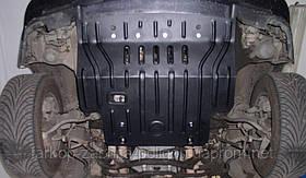 Защита картера BMW E32 750 5,0 с-1992г.