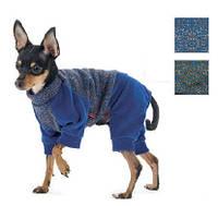 """Костюм Pet Fashion """"Амиго"""" для собак"""