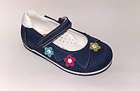 Туфли для девочек , р. 21