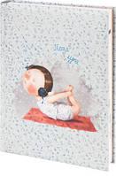 Ежедневник А5 «Поза лука» Gapchynska недатированный (320стр), фото 1