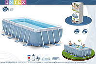 Каркасный бассейн Intex Prism Frame Pool 488x244х107 28318