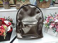 """Дизайнерский рюкзак """"шоколадное золото"""""""