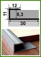 СУ 8. Алюминиевый L-профиль  (внутри 8мм), без покрытия, 2.7м