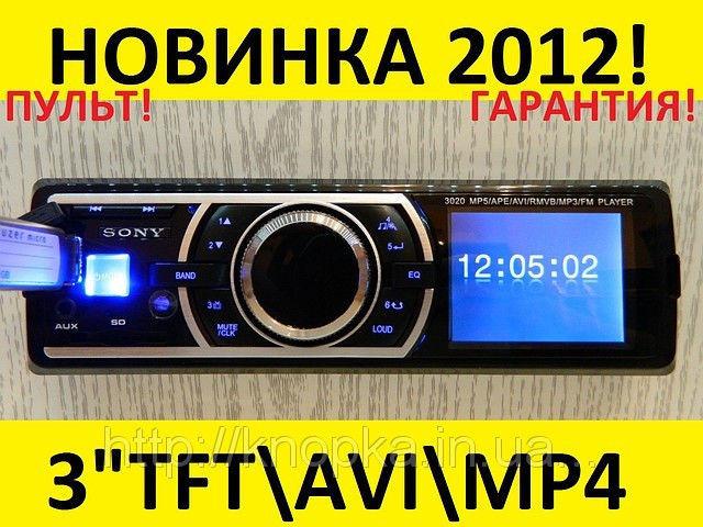 Автомагнитола Sony 3020 (LCD 3'★USB★SD★FM★AUX★ГАРАНТИЯ★ПУЛЬТ)