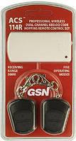 Комплект радиоуправления сигнализацией двухканальный GSN ACS-114R ( приёмник + 2 брелока-передатчика)