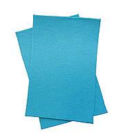 Фетр вискоза, толщина 2мм, 20х30см, голубой