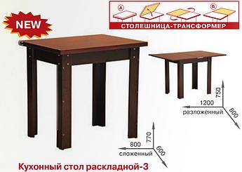 Стол кухонный раскладной 3 Пехотин