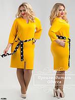 Эксклюзивное  креповое платье