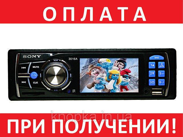 Автомагнитола SONY 3016А (LCD 3'★USB★SD★FM★AUX★ГАРАНТИЯ★ПУЛЬТ)