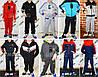 Скидки на детские спортивные костюмы Adidas, Nike