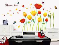 Декоративная наклейка на стену Тюльпаны