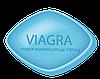 Виагра 100 мг для мужчин от 8 грн за таблетку! Супер цена!