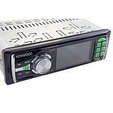 Магнитола MP4 Kenwood 3015A дисплей 3.0, фото 2