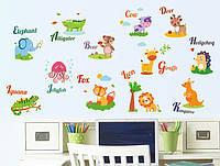 Интерьерная наклейка на стену Животные на английском, светящиеся