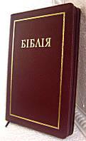 Біблія, чорна/темно-вишнева з рамкою