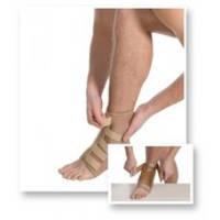 Бандаж MEDTEXTILE (Медтекстиль) на голеностопный сустав эластичный