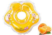 Круг для купания ребенка Апельсинчик (оранжевый) Baby collection