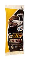 Одноразовые 1 лезвийные бритвенные станки BIC-1 Metal - 5 шт.